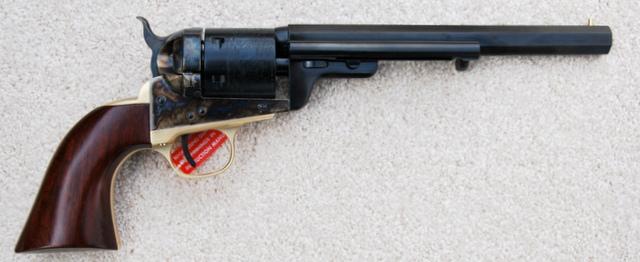 UBERTI 1871 Richards-Mason Brass Trigger Gaurd 38 Special